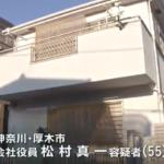 松村真一容疑者の顔画像とFacebookは?顔を殴るなどして死亡させた疑い