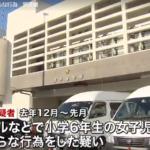 竹村悠輔の顔画像とFacebookは?小6女児に強制性交の疑いで逮捕