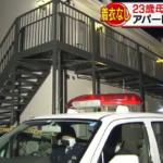 和泉市 玉井彩香さんと眞朱心ちゃん、シャワーが出たまま浴室で2人死亡 旦那は?