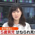 富山・射水市 今月免許取得したばかりの女子高生の運転で5歳男児がはねられ死亡 現場は?