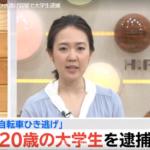 小嶋寛人の顔画像と詳しい情報は?ススキノに止めた自転車から所有者判明