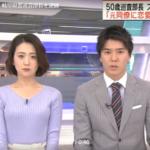 井田真也の顔画像と詳しい情報は?元同僚の車に並走したりなどストーカー行為