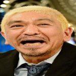 松本人志「大迫半端ないって」ブーム火付け役 中西隆裕主将を絶賛!