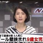 大阪 震度6弱 9歳女児がプール外壁の下敷きになり亡くなる