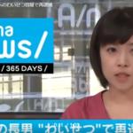 小川遥資の顔画像と詳しい情報 保釈中に別の女子児童へのわいせつ行為で再逮捕